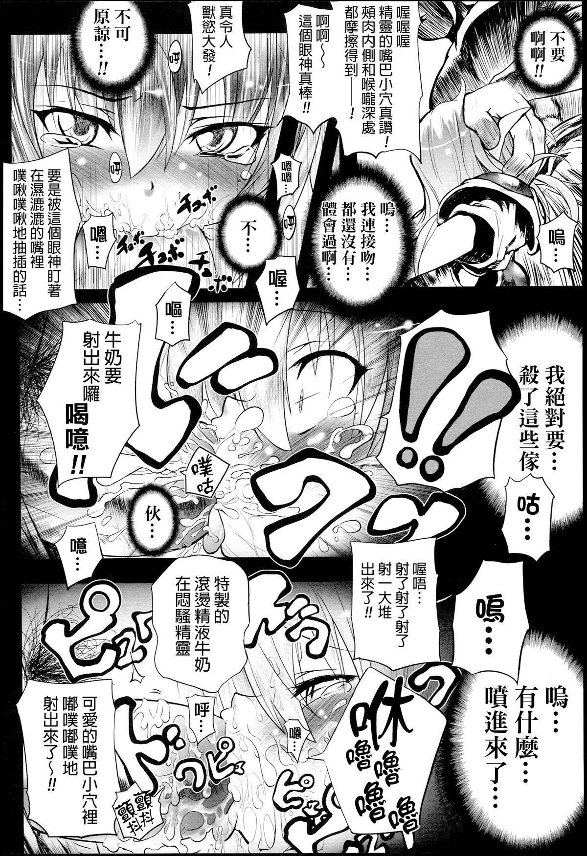Onibana Muzan 169