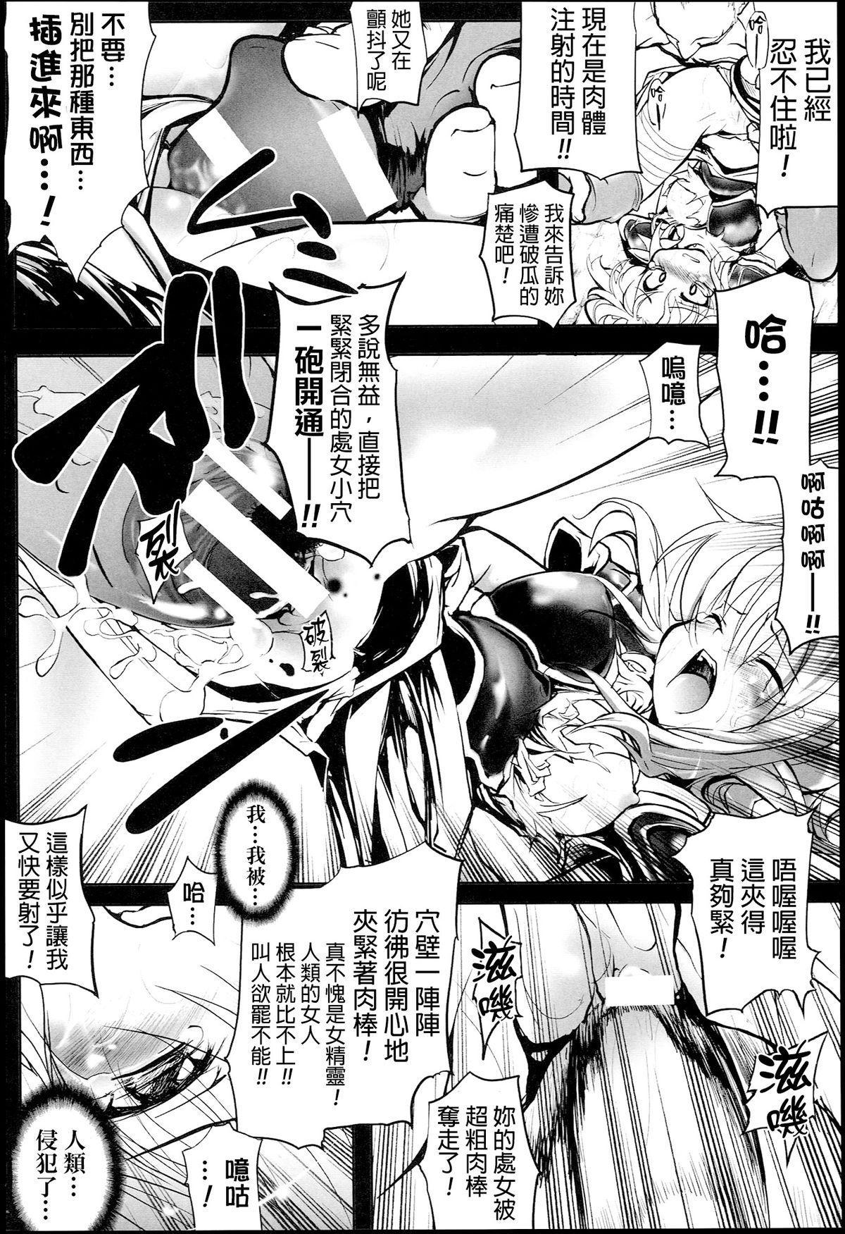 Onibana Muzan 173