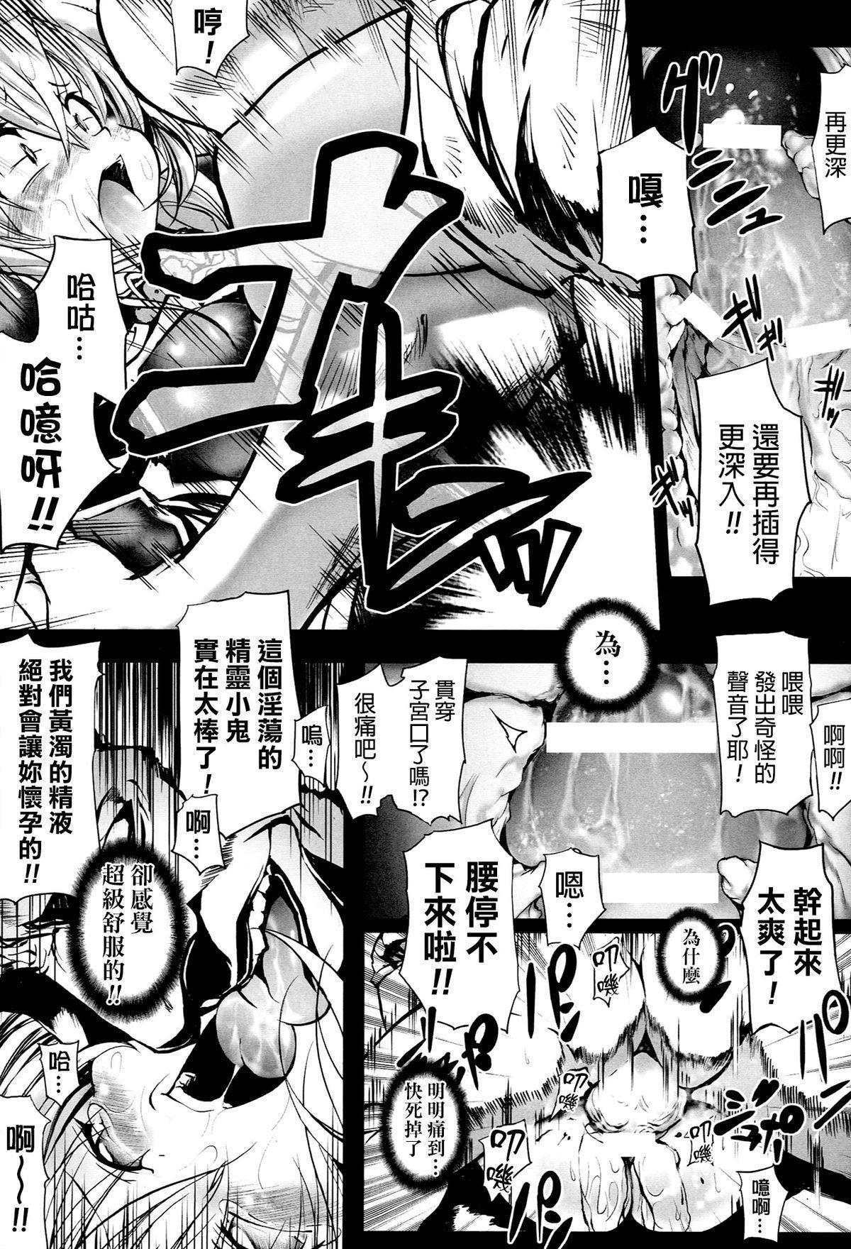 Onibana Muzan 174