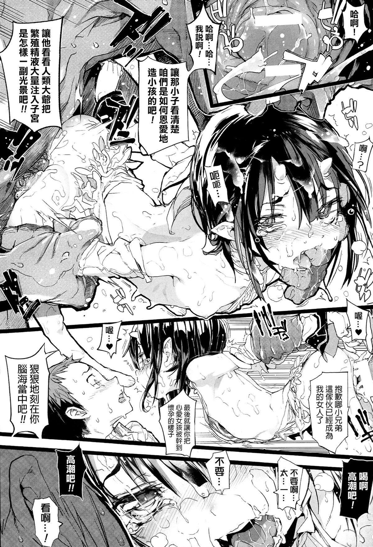 Onibana Muzan 41