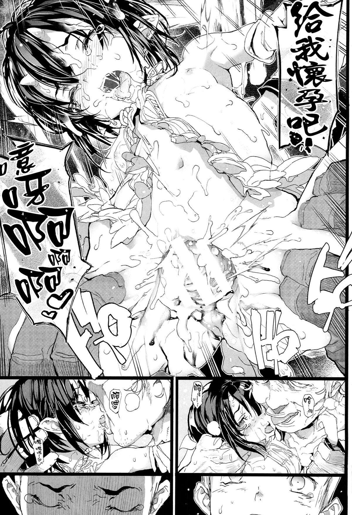 Onibana Muzan 42