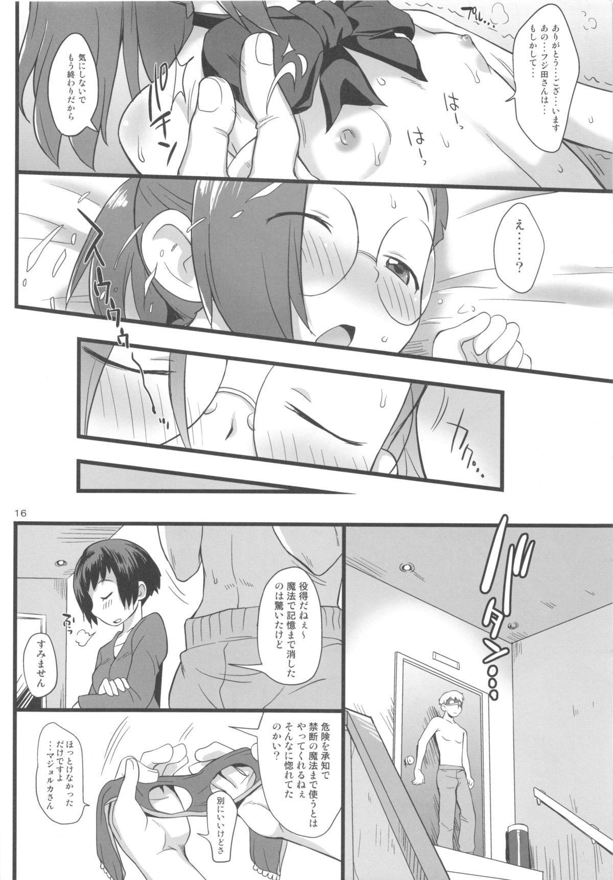 Watashi no Jikan Yuugure 15