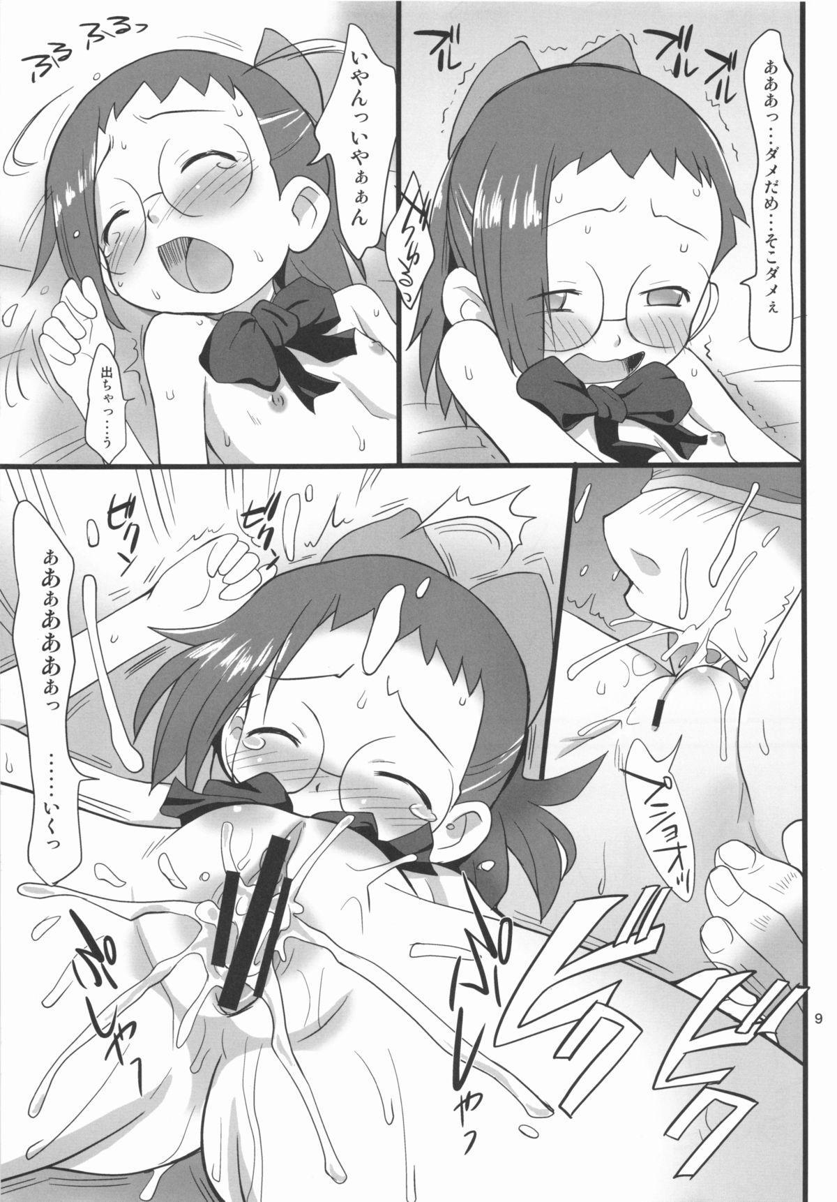 Watashi no Jikan Yuugure 8