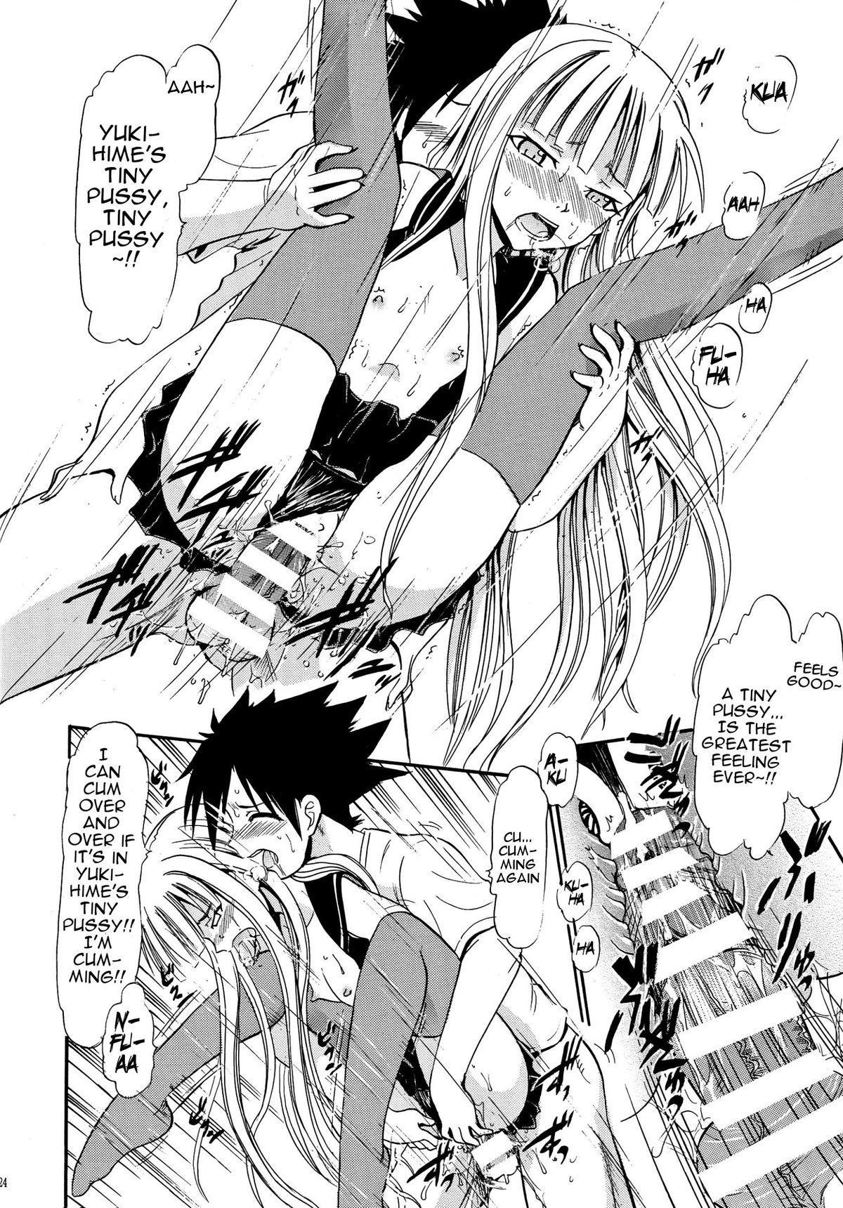 Yukihime no Hakudaku 22