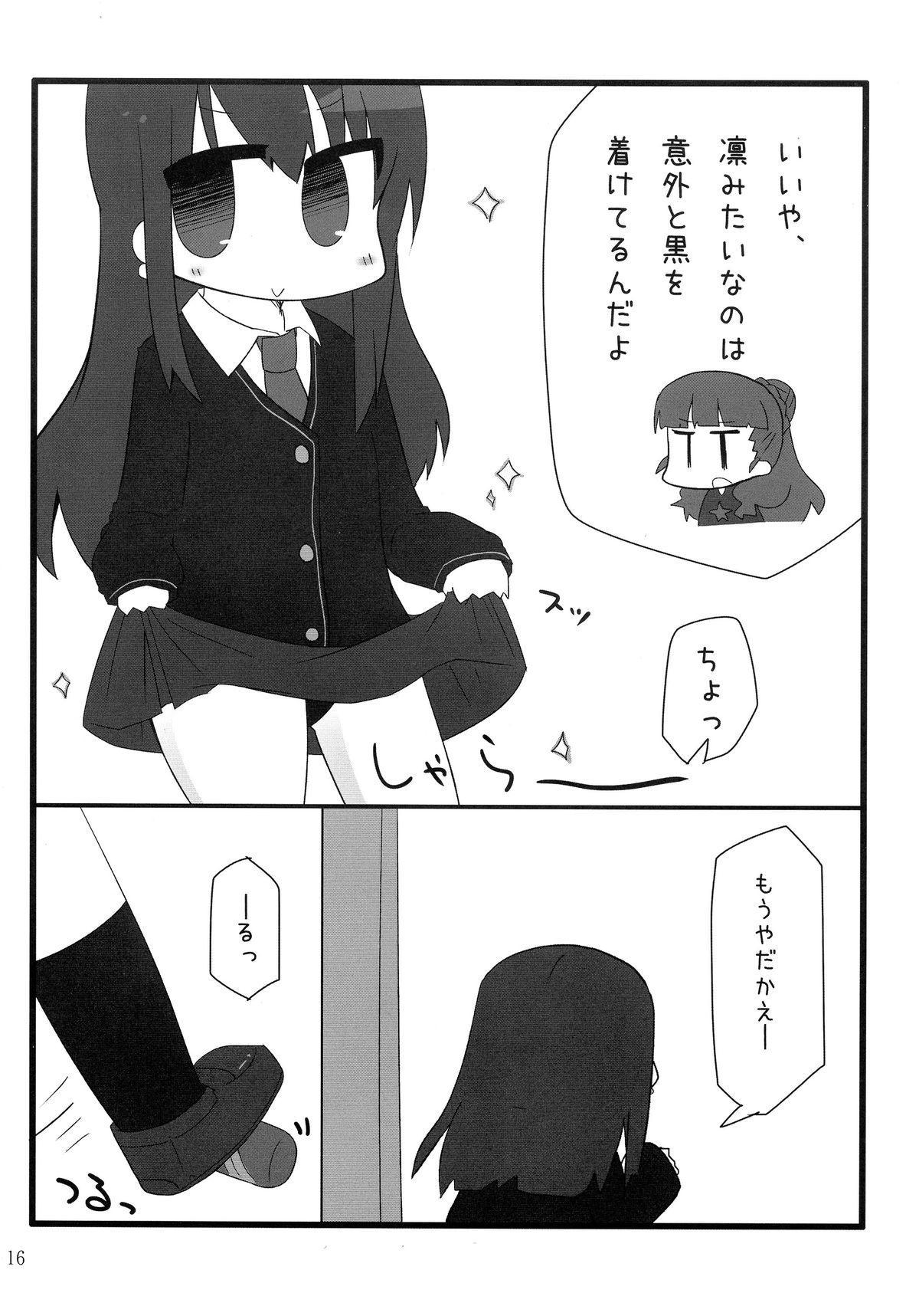 Fu~un. Anta ga Watashi no Papa? 15