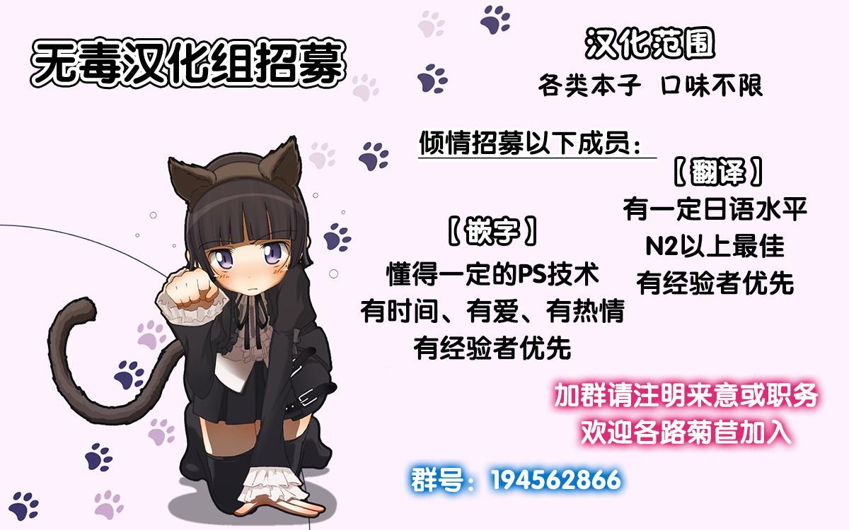 Hitomi-chan Chi no Ofuro ni Haittara... 19