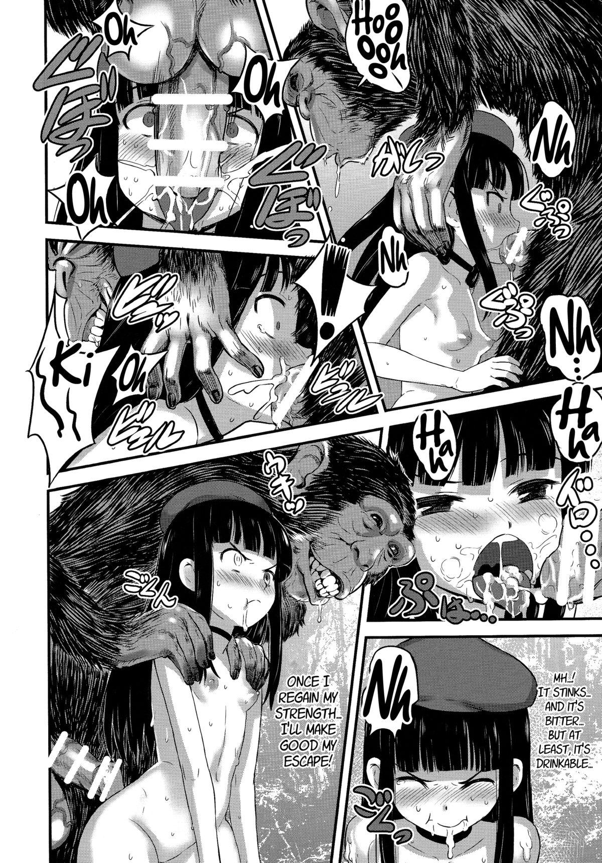 Hadakahime Honoka 2 Misemono Tanetsuke Saru Koubi | Naked Princess Honoka 2 - Mating Exhibition: Monkey Coitus 12