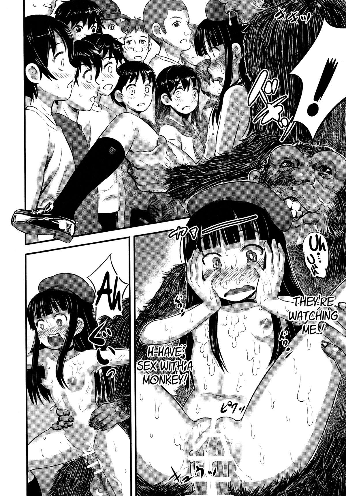 Hadakahime Honoka 2 Misemono Tanetsuke Saru Koubi | Naked Princess Honoka 2 - Mating Exhibition: Monkey Coitus 22