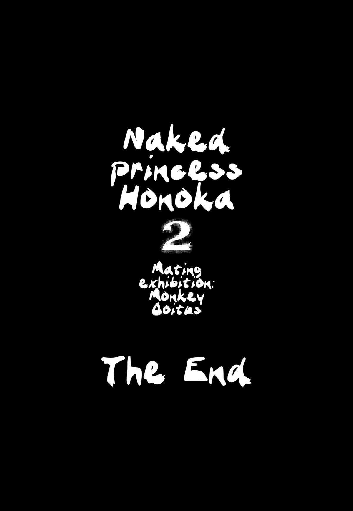 Hadakahime Honoka 2 Misemono Tanetsuke Saru Koubi | Naked Princess Honoka 2 - Mating Exhibition: Monkey Coitus 59