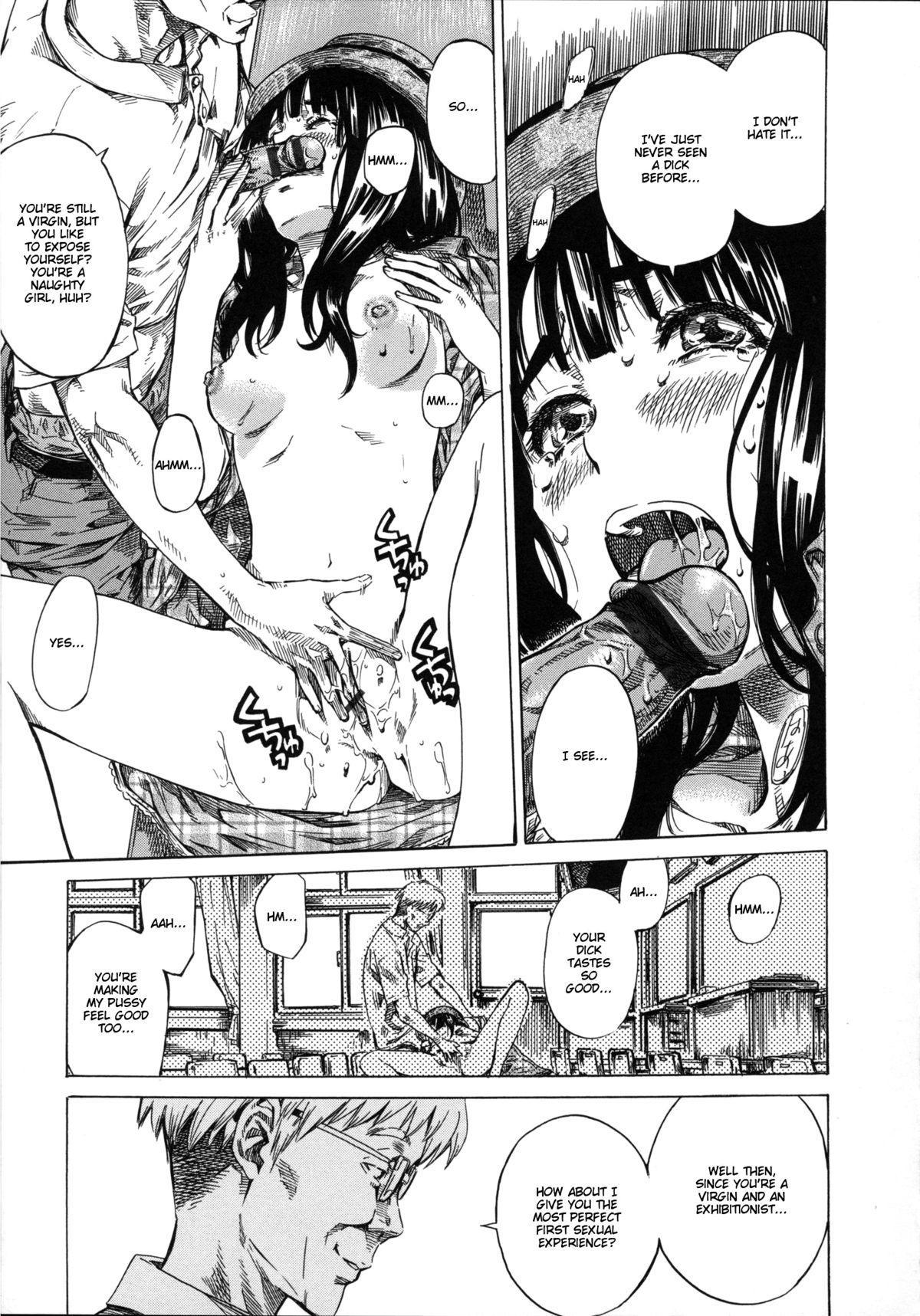 Kashiwazaki Miki wa Ironna Basho de Zenra Sanpo Shitemita   Miki Kashiwazaki Goes Naked in All Sorts of Places Ch. 1-4 18