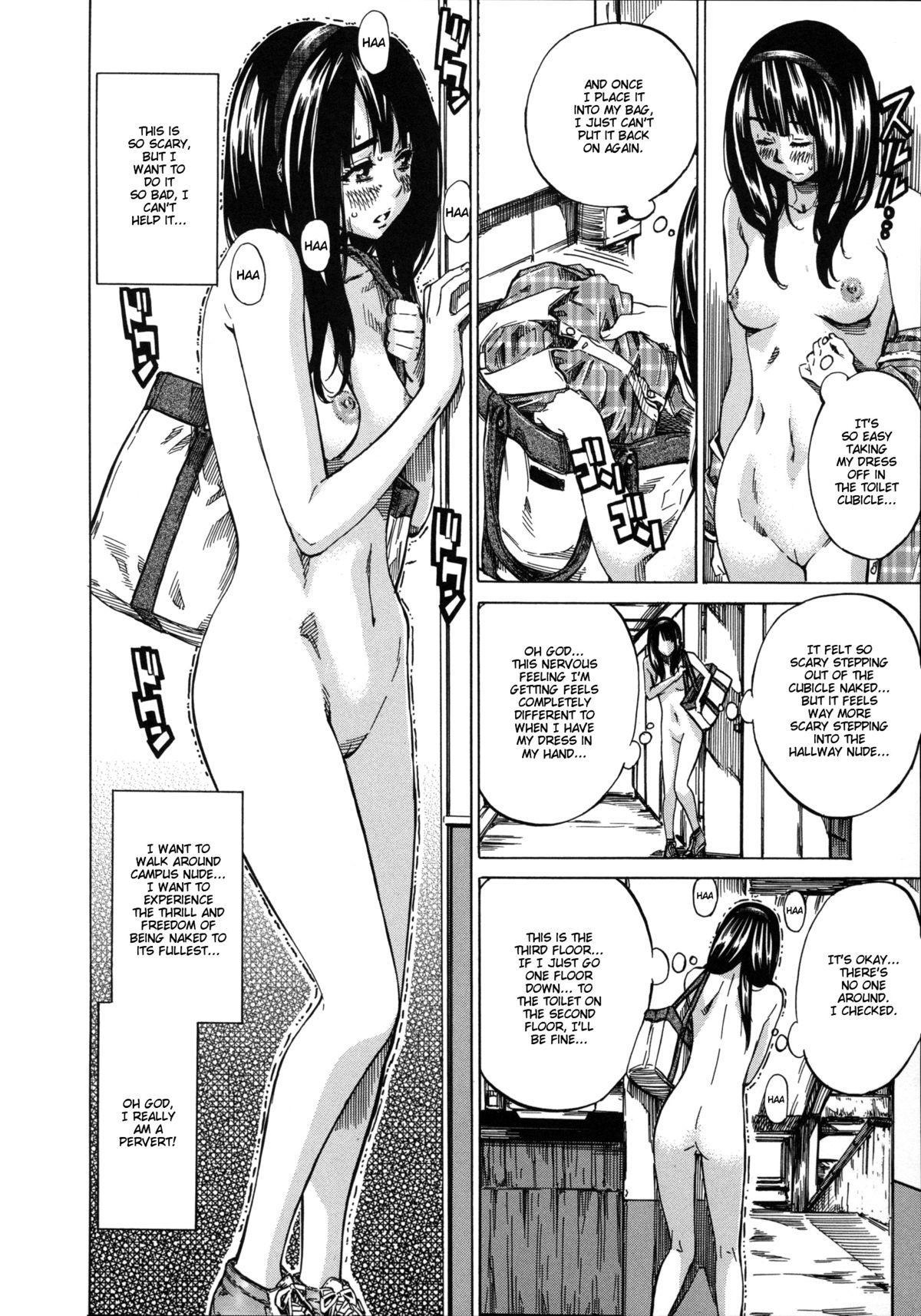 Kashiwazaki Miki wa Ironna Basho de Zenra Sanpo Shitemita   Miki Kashiwazaki Goes Naked in All Sorts of Places Ch. 1-4 29