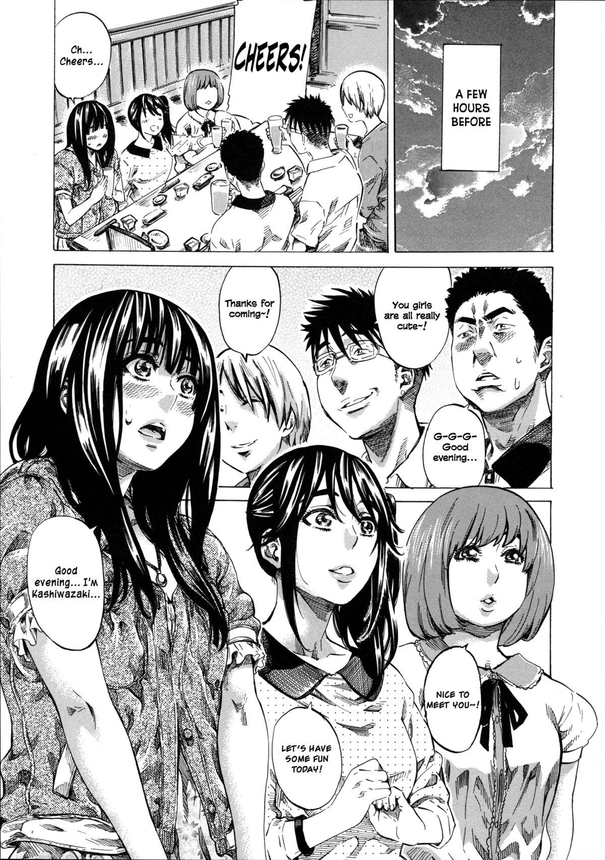 Kashiwazaki Miki wa Ironna Basho de Zenra Sanpo Shitemita   Miki Kashiwazaki Goes Naked in All Sorts of Places Ch. 1-4 71