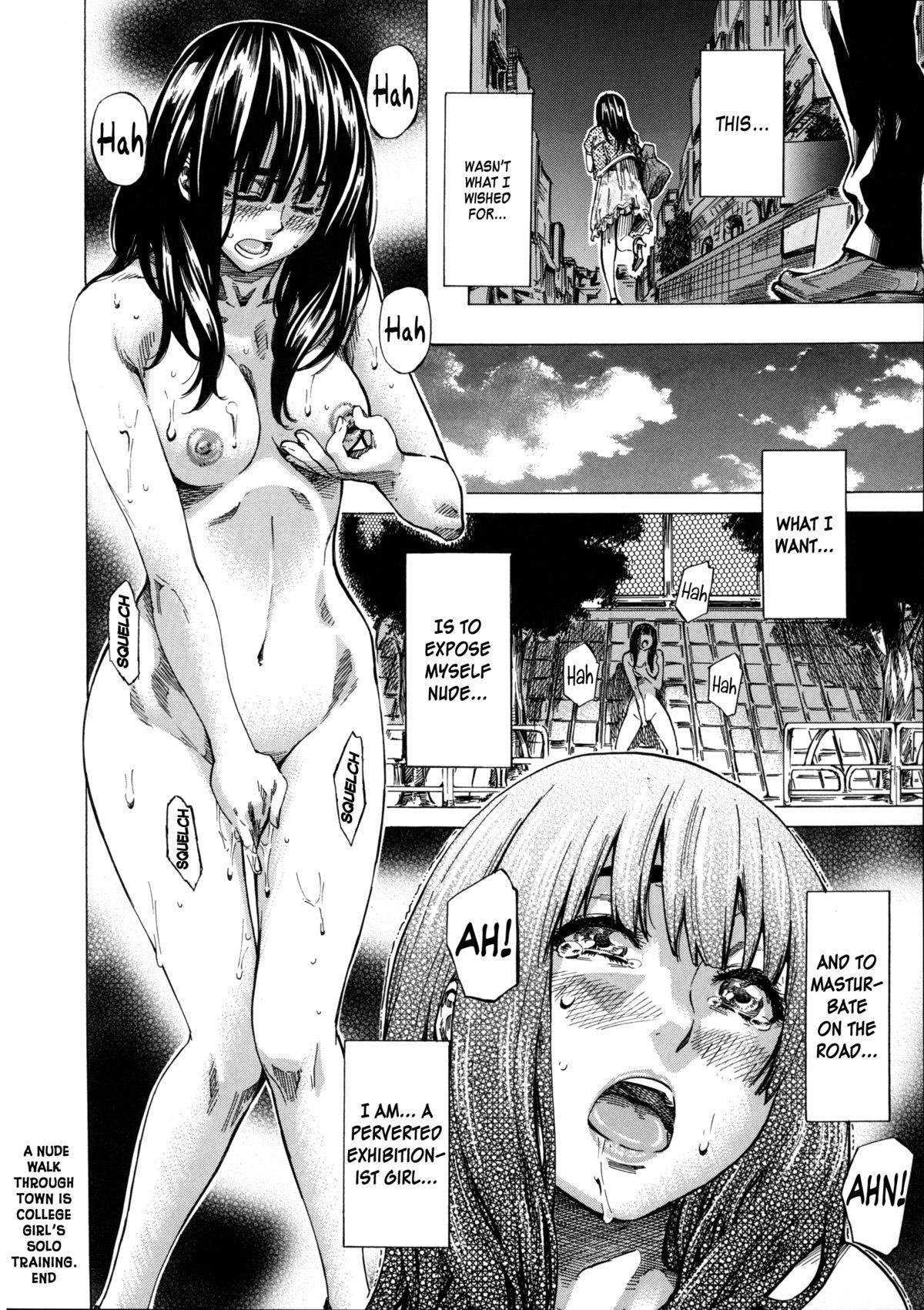 Kashiwazaki Miki wa Ironna Basho de Zenra Sanpo Shitemita   Miki Kashiwazaki Goes Naked in All Sorts of Places Ch. 1-4 88