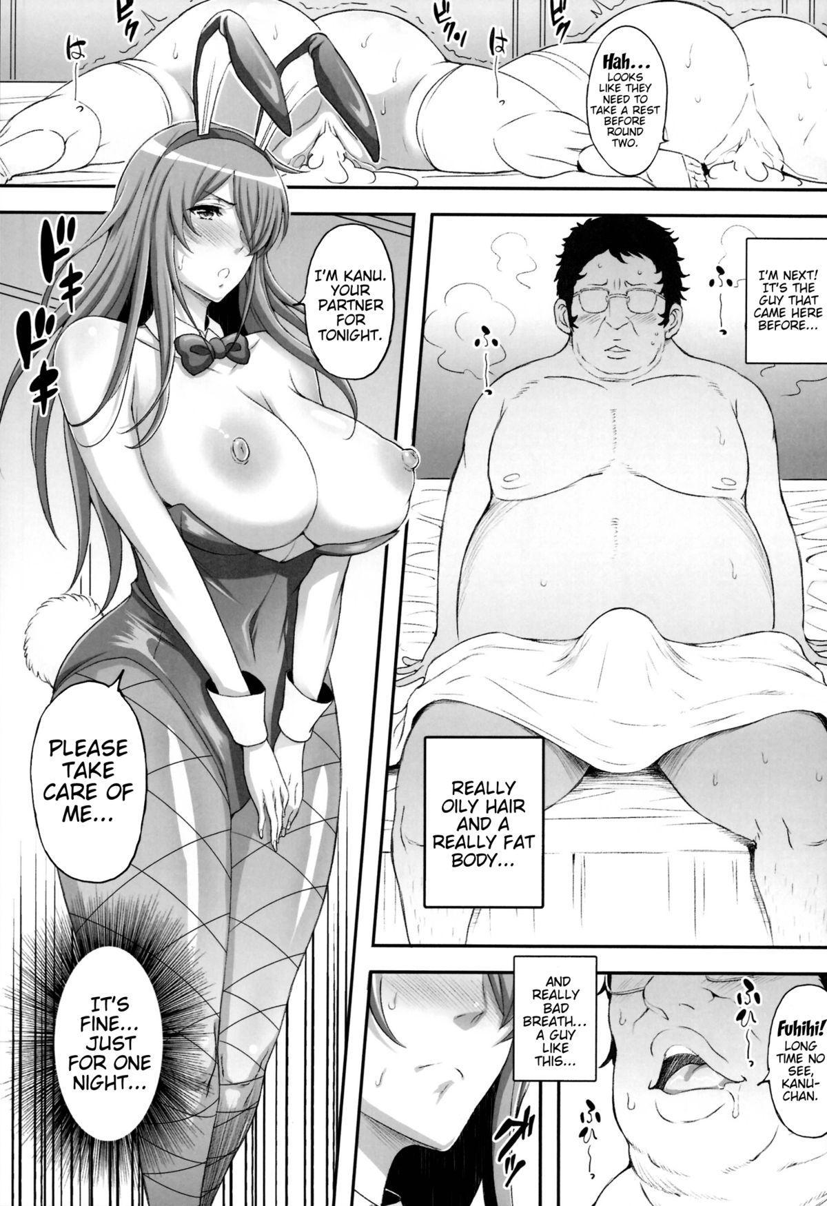 (C86) [Diogenes Club (Haikawa Hemlen)] Shokukan Mankan Zenseki Go Touki Ryoujoku   Shokukan Mankan Zenseki 5 - Princess Rape Battle- Cosplay Kanu (Ikkitousen) [English] {doujin-moe.us} 11