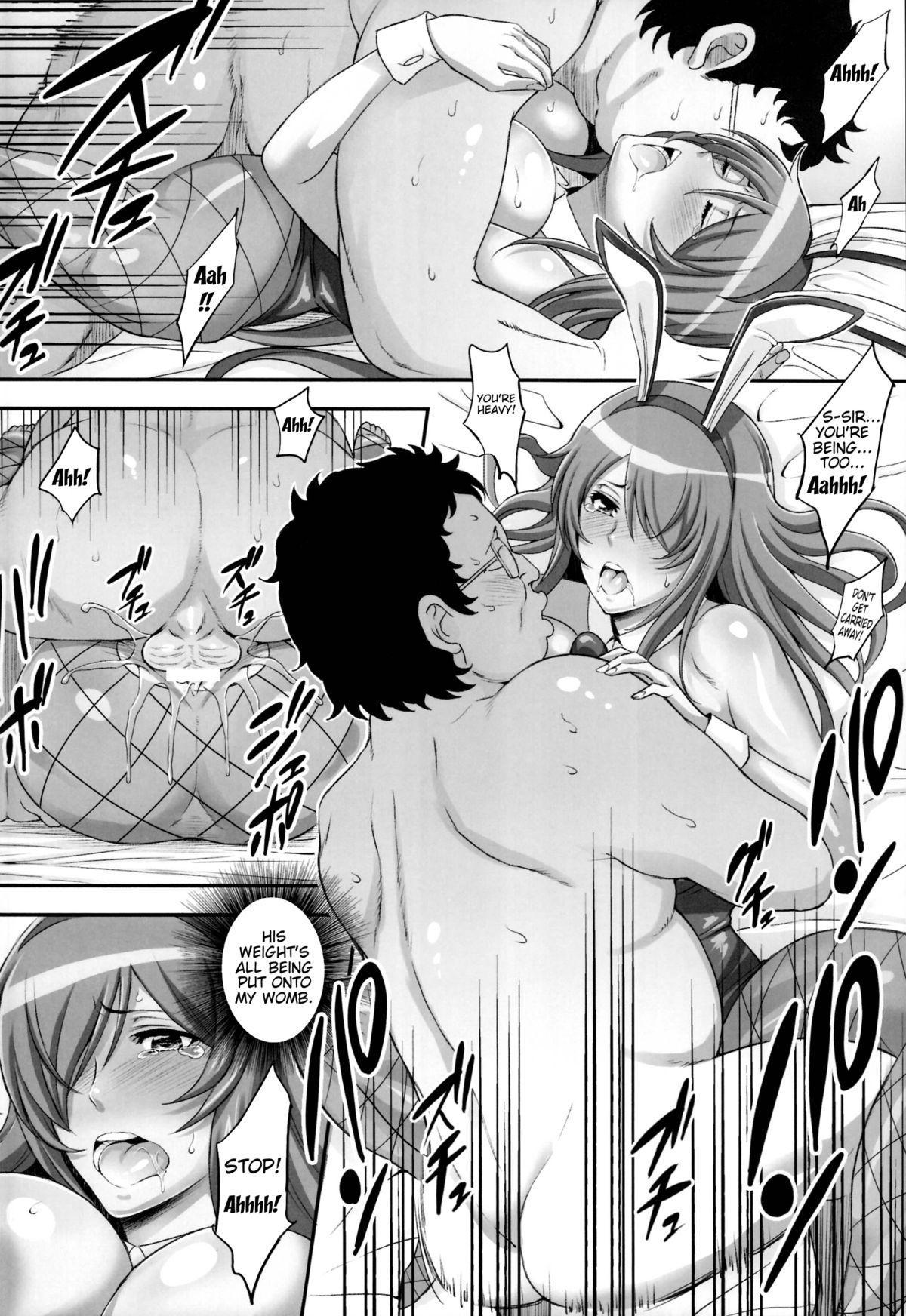 (C86) [Diogenes Club (Haikawa Hemlen)] Shokukan Mankan Zenseki Go Touki Ryoujoku   Shokukan Mankan Zenseki 5 - Princess Rape Battle- Cosplay Kanu (Ikkitousen) [English] {doujin-moe.us} 14