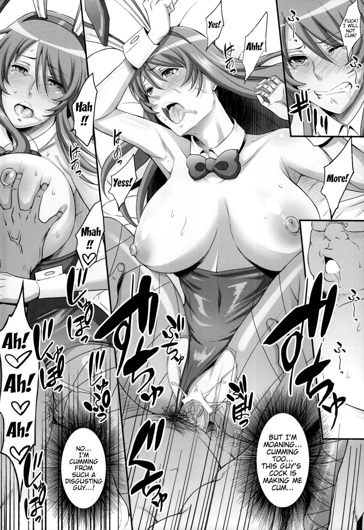 (C86) [Diogenes Club (Haikawa Hemlen)] Shokukan Mankan Zenseki Go Touki Ryoujoku   Shokukan Mankan Zenseki 5 - Princess Rape Battle- Cosplay Kanu (Ikkitousen) [English] {doujin-moe.us} 18