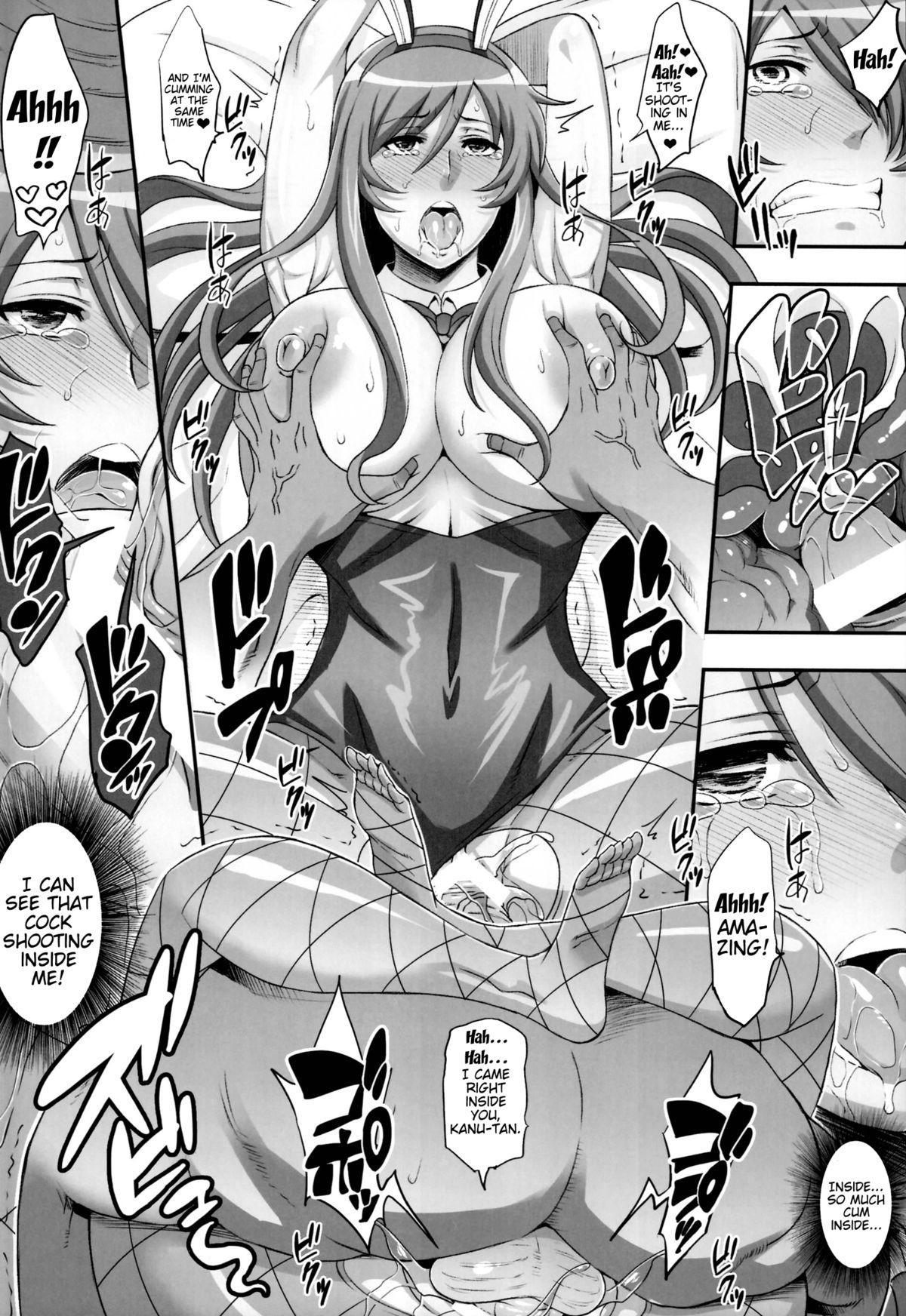 (C86) [Diogenes Club (Haikawa Hemlen)] Shokukan Mankan Zenseki Go Touki Ryoujoku   Shokukan Mankan Zenseki 5 - Princess Rape Battle- Cosplay Kanu (Ikkitousen) [English] {doujin-moe.us} 20