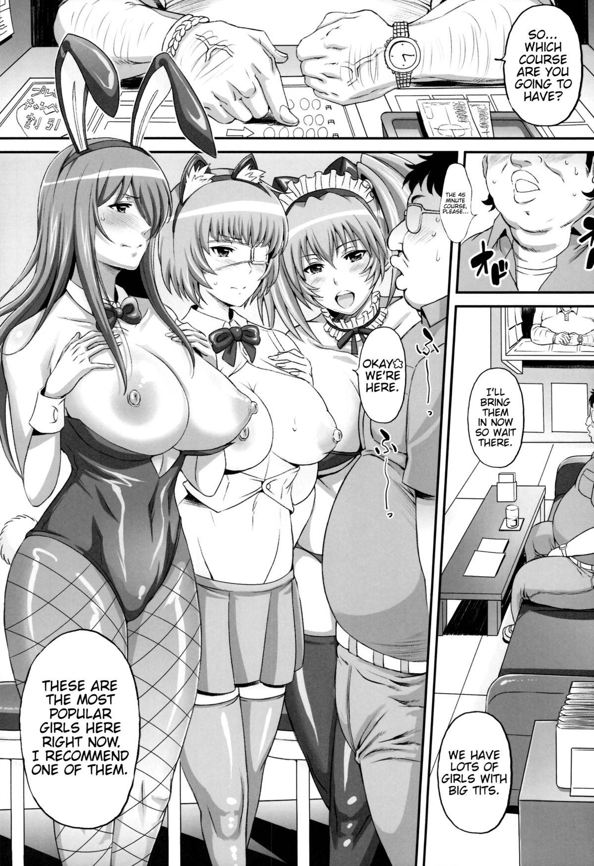 (C86) [Diogenes Club (Haikawa Hemlen)] Shokukan Mankan Zenseki Go Touki Ryoujoku   Shokukan Mankan Zenseki 5 - Princess Rape Battle- Cosplay Kanu (Ikkitousen) [English] {doujin-moe.us} 3