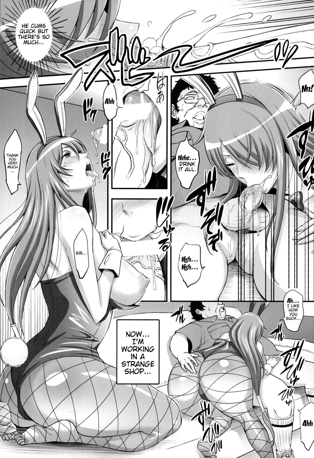(C86) [Diogenes Club (Haikawa Hemlen)] Shokukan Mankan Zenseki Go Touki Ryoujoku   Shokukan Mankan Zenseki 5 - Princess Rape Battle- Cosplay Kanu (Ikkitousen) [English] {doujin-moe.us} 5