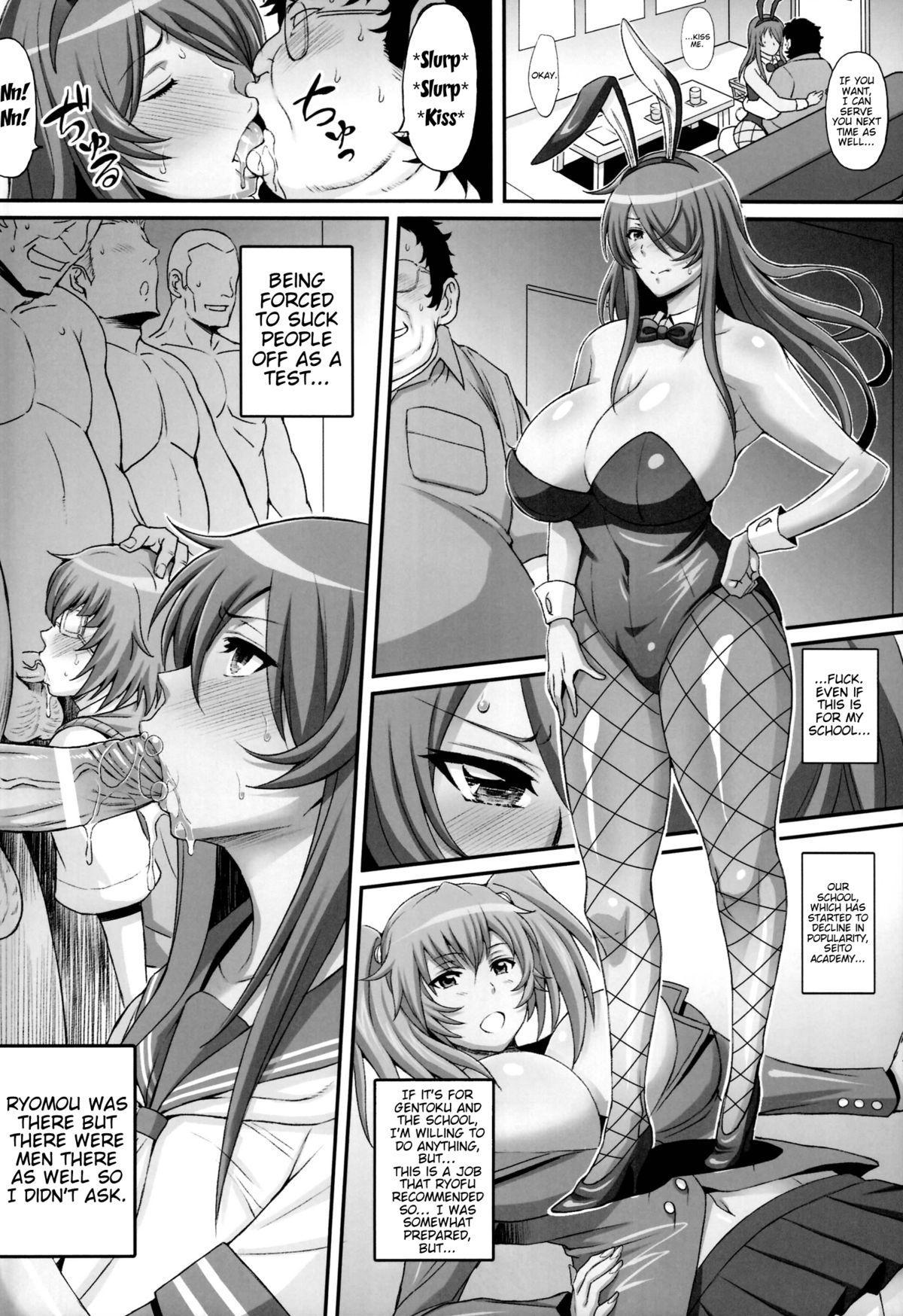 (C86) [Diogenes Club (Haikawa Hemlen)] Shokukan Mankan Zenseki Go Touki Ryoujoku   Shokukan Mankan Zenseki 5 - Princess Rape Battle- Cosplay Kanu (Ikkitousen) [English] {doujin-moe.us} 6