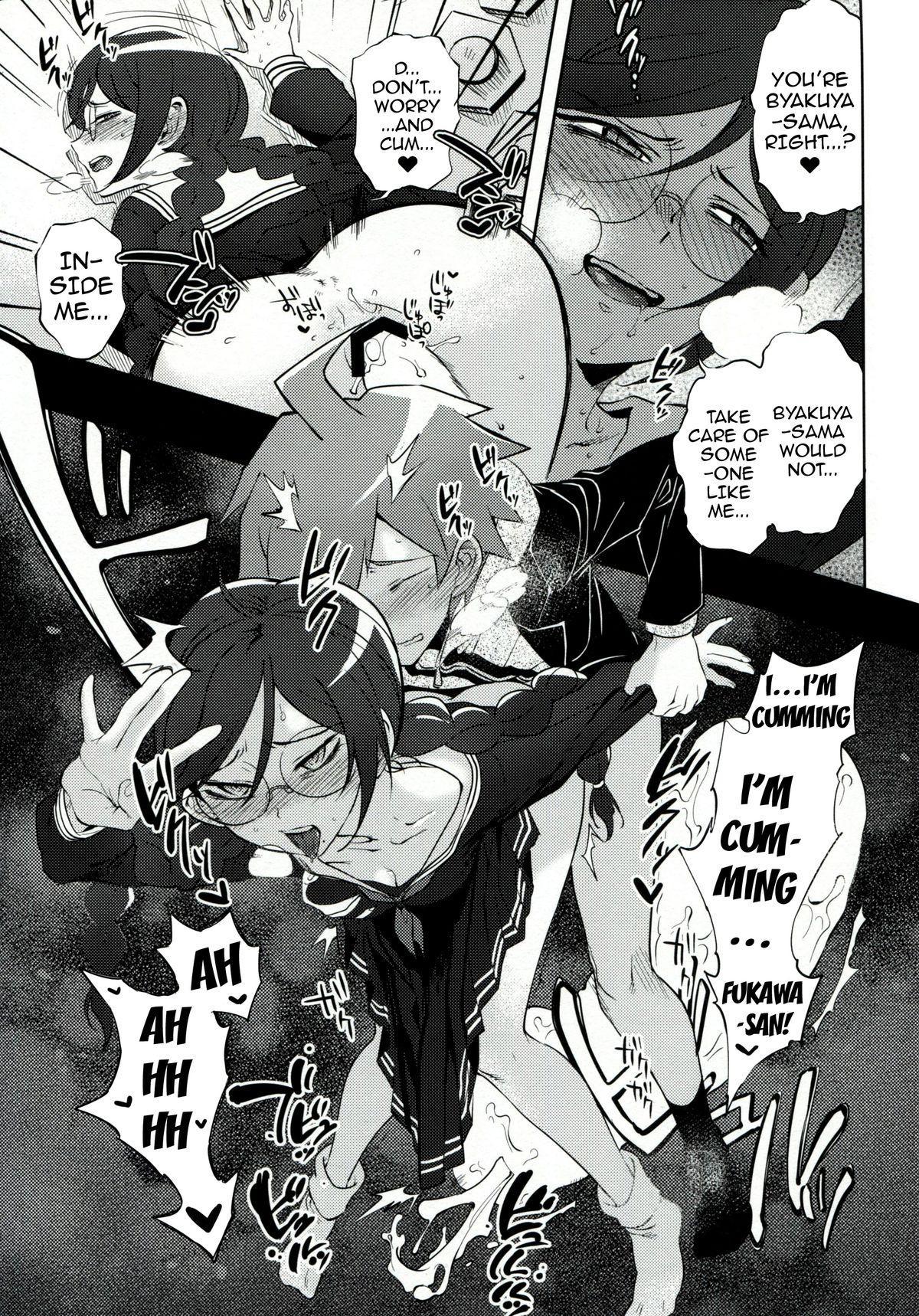 Aishiai Gakuen Seikatsu   Love-Making Academy Sex Activities 13