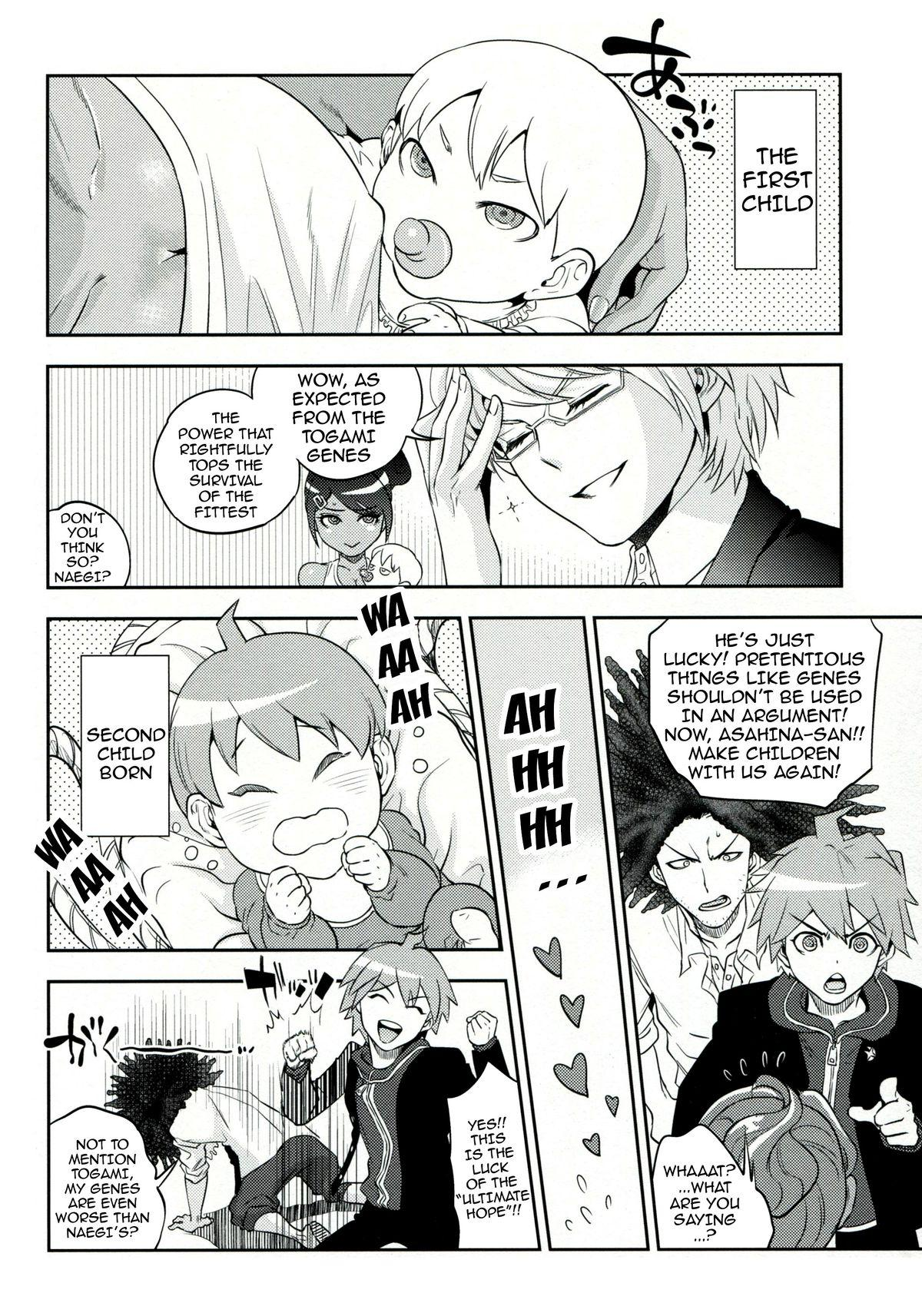 Aishiai Gakuen Seikatsu   Love-Making Academy Sex Activities 22