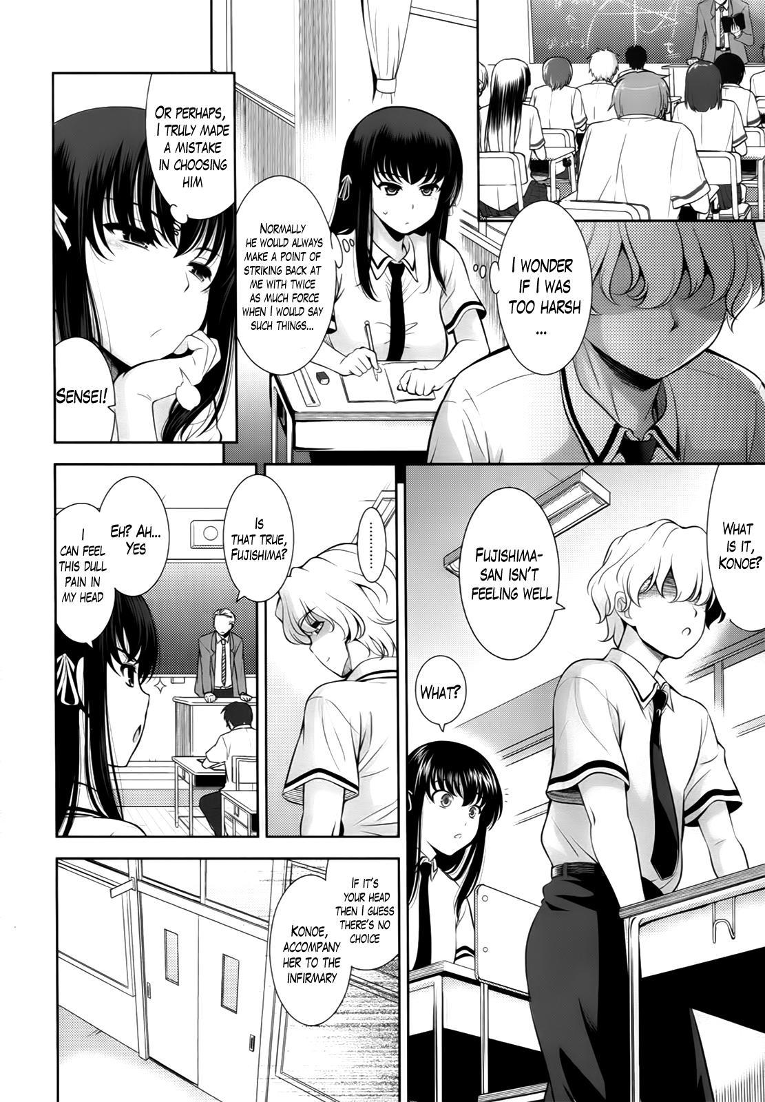 Renai Fuyou Gakuha   A School Where Love is Unnecessary 11