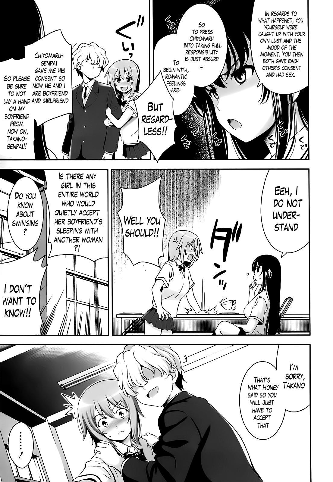 Renai Fuyou Gakuha   A School Where Love is Unnecessary 151