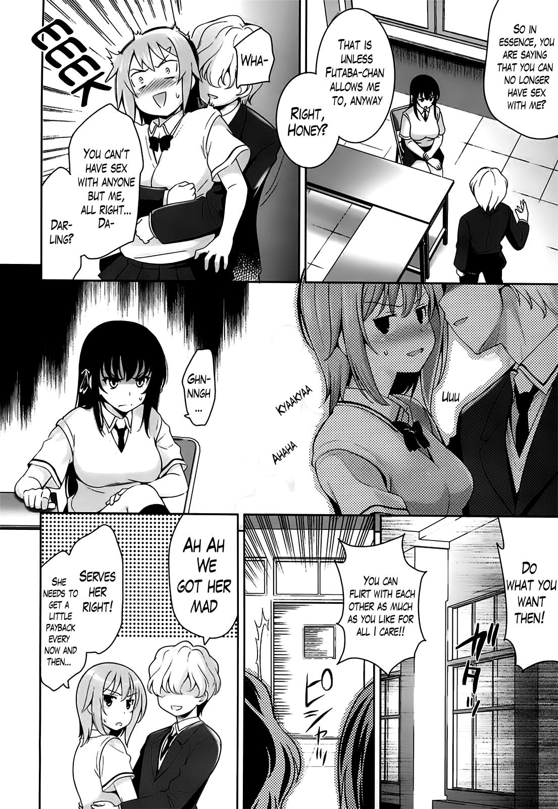 Renai Fuyou Gakuha   A School Where Love is Unnecessary 152