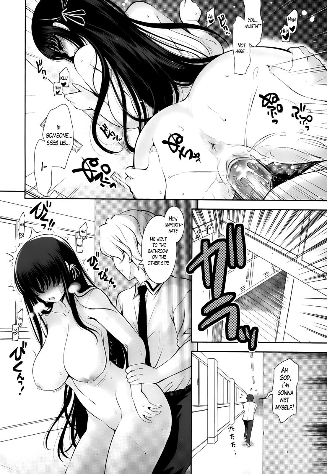 Renai Fuyou Gakuha   A School Where Love is Unnecessary 15