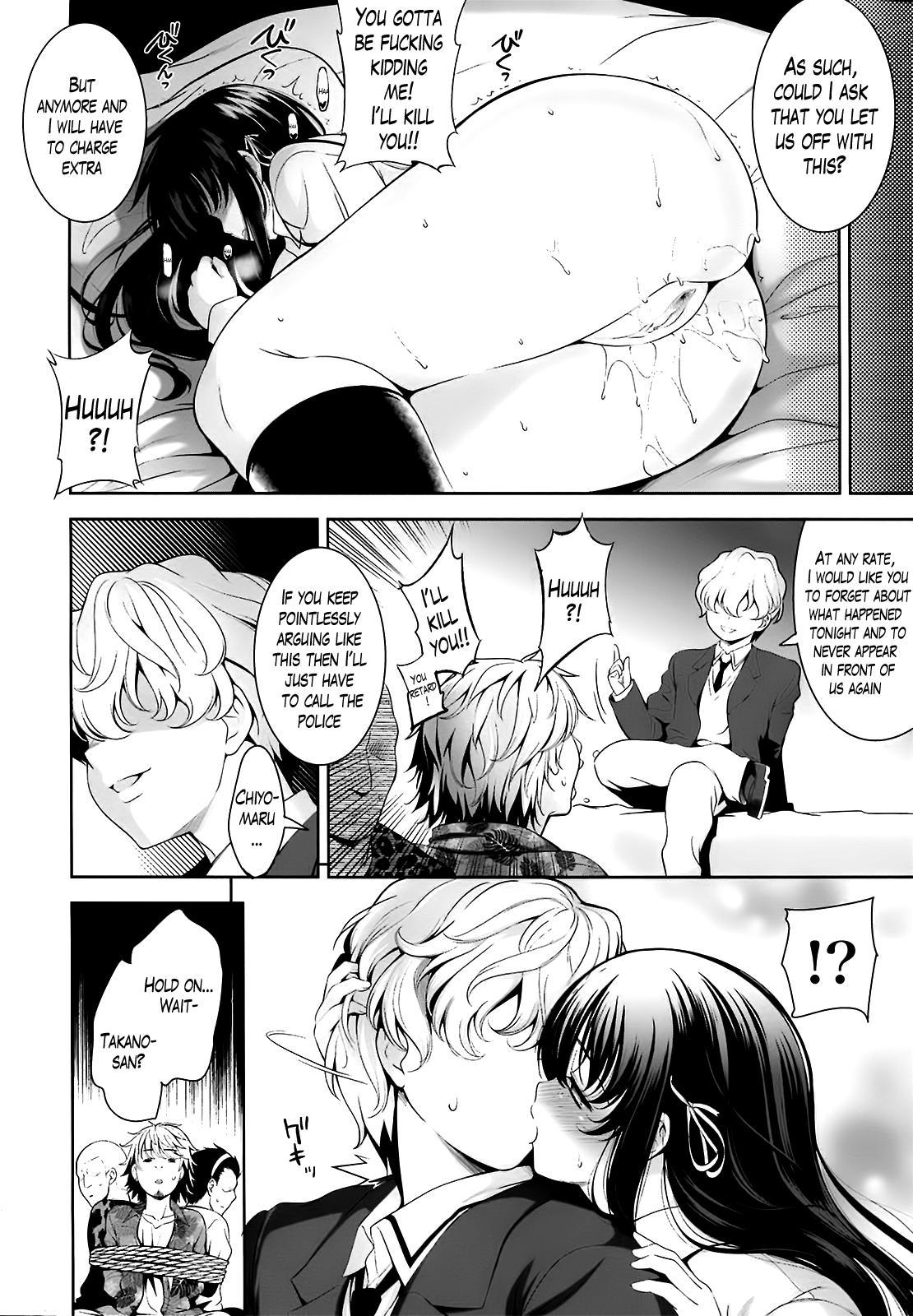 Renai Fuyou Gakuha   A School Where Love is Unnecessary 177