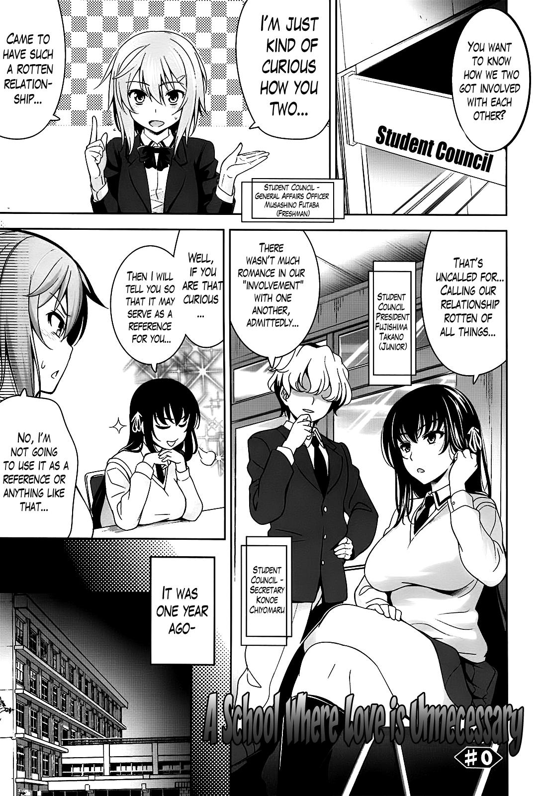 Renai Fuyou Gakuha   A School Where Love is Unnecessary 212