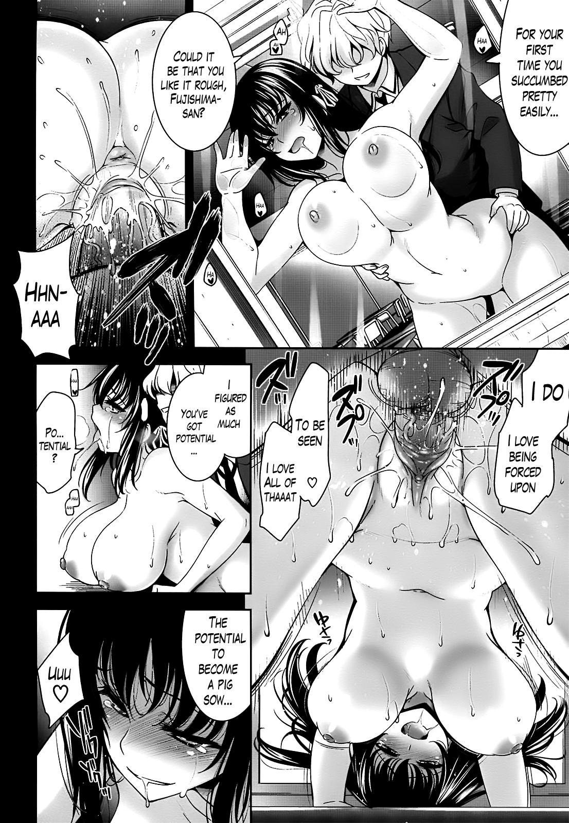Renai Fuyou Gakuha   A School Where Love is Unnecessary 223