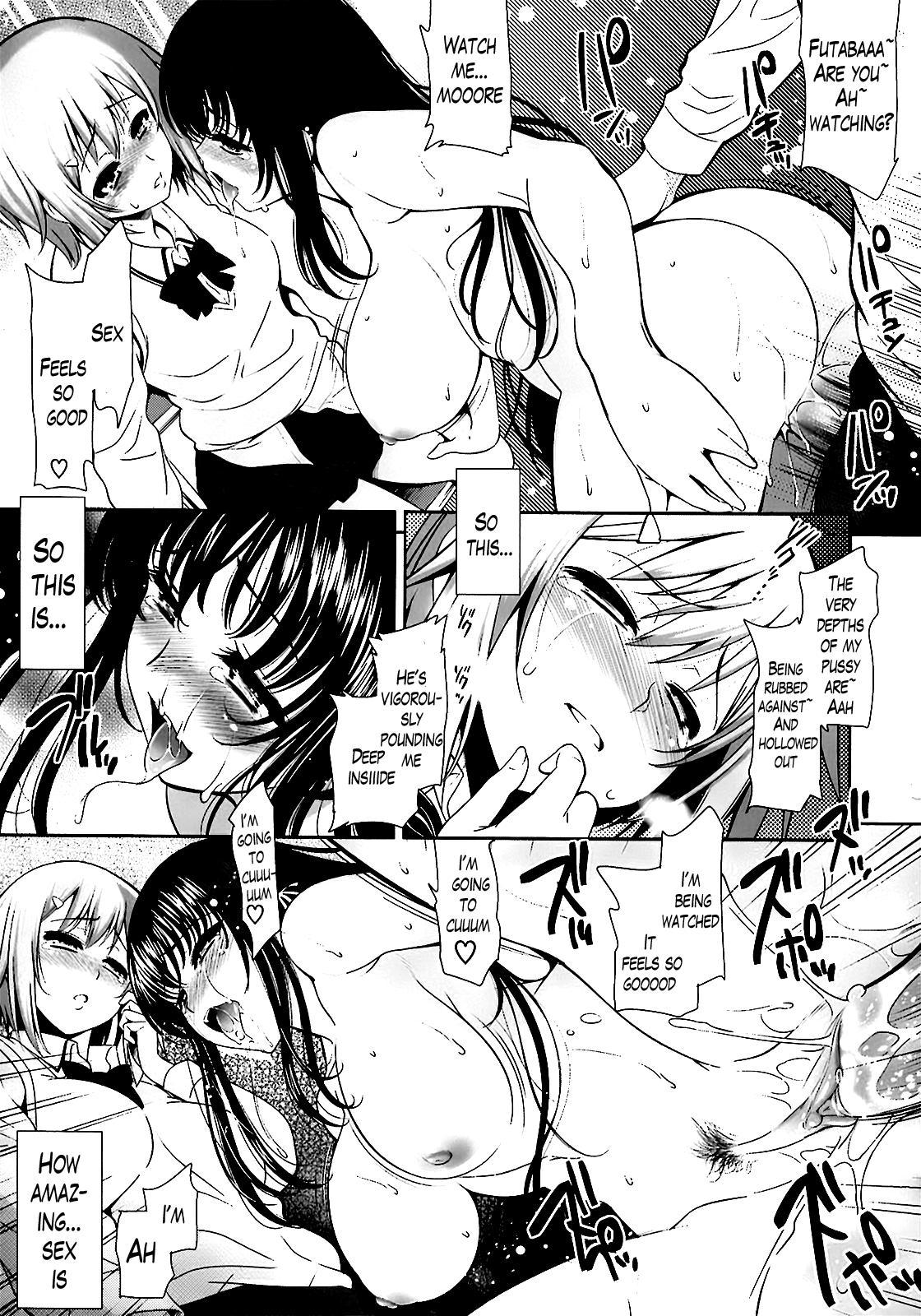Renai Fuyou Gakuha   A School Where Love is Unnecessary 39