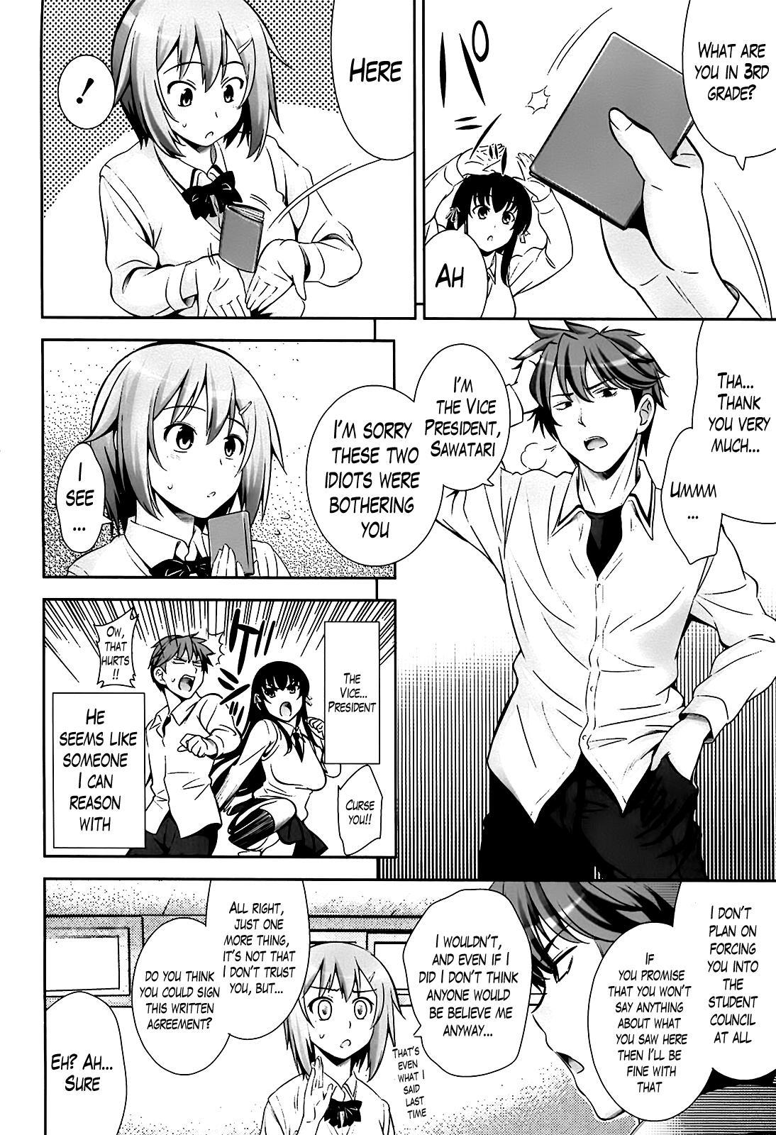 Renai Fuyou Gakuha   A School Where Love is Unnecessary 45