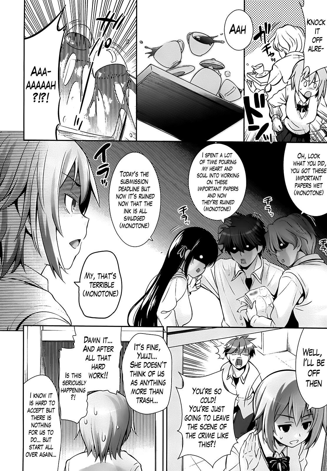 Renai Fuyou Gakuha   A School Where Love is Unnecessary 47