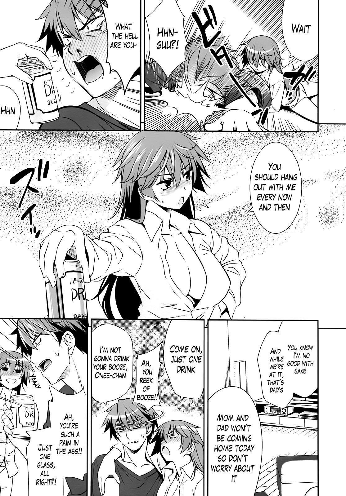 Renai Fuyou Gakuha   A School Where Love is Unnecessary 92