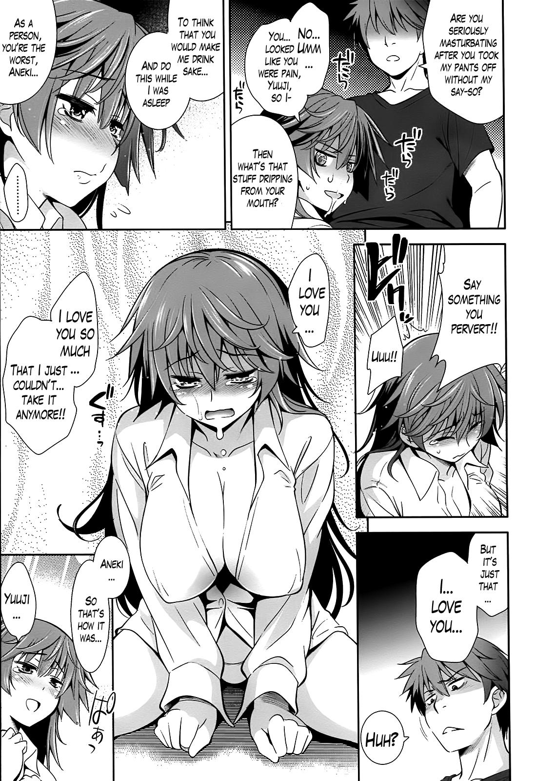 Renai Fuyou Gakuha   A School Where Love is Unnecessary 98