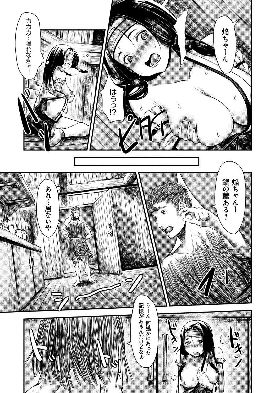 [Anthology] Lord of Walkure Adult Comic Anthology 2 - R-18 Ban de Maiban Ottanoshimi~! ...na Kishi-sama no Koto desu kara Sazoya 111