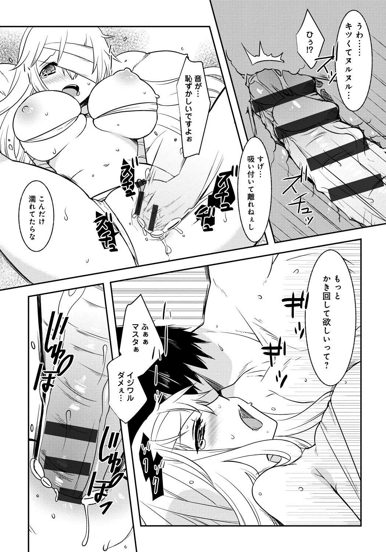 [Anthology] Lord of Walkure Adult Comic Anthology 2 - R-18 Ban de Maiban Ottanoshimi~! ...na Kishi-sama no Koto desu kara Sazoya 98