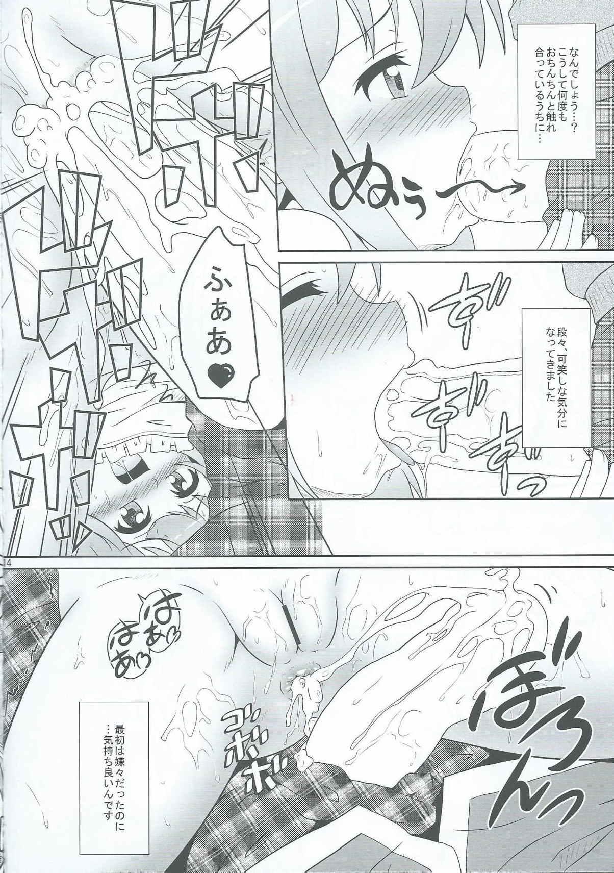 Gochuumontte Watashi desu ka!? 13