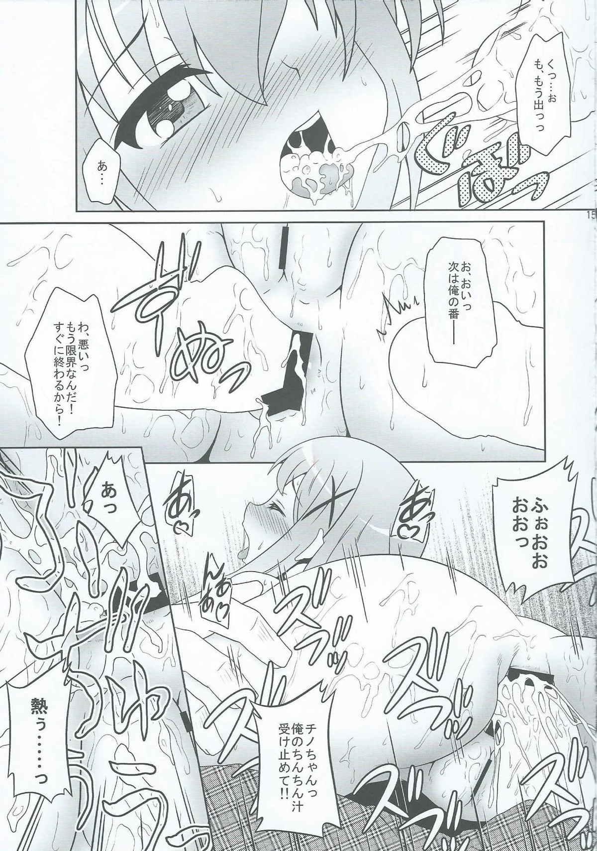 Gochuumontte Watashi desu ka!? 14