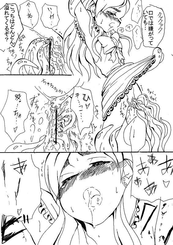 Kokubyaku no Shokushu Manga 4