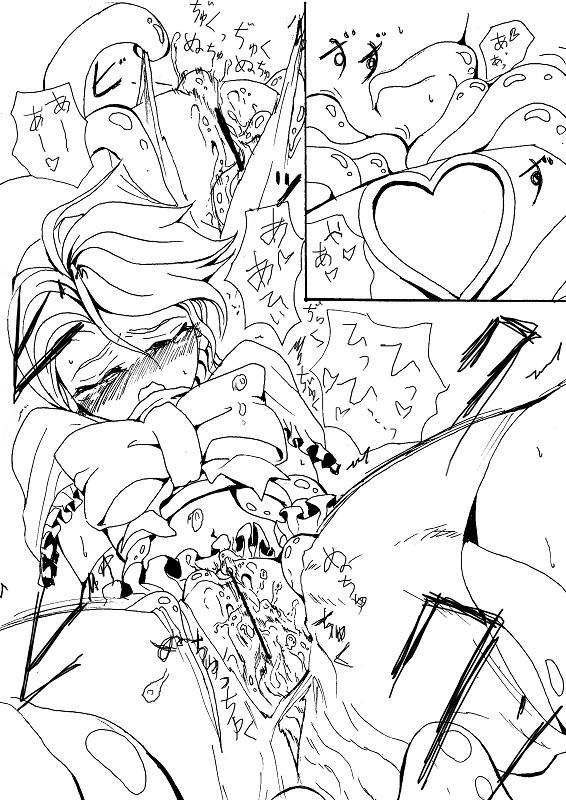 Kokubyaku no Shokushu Manga 6