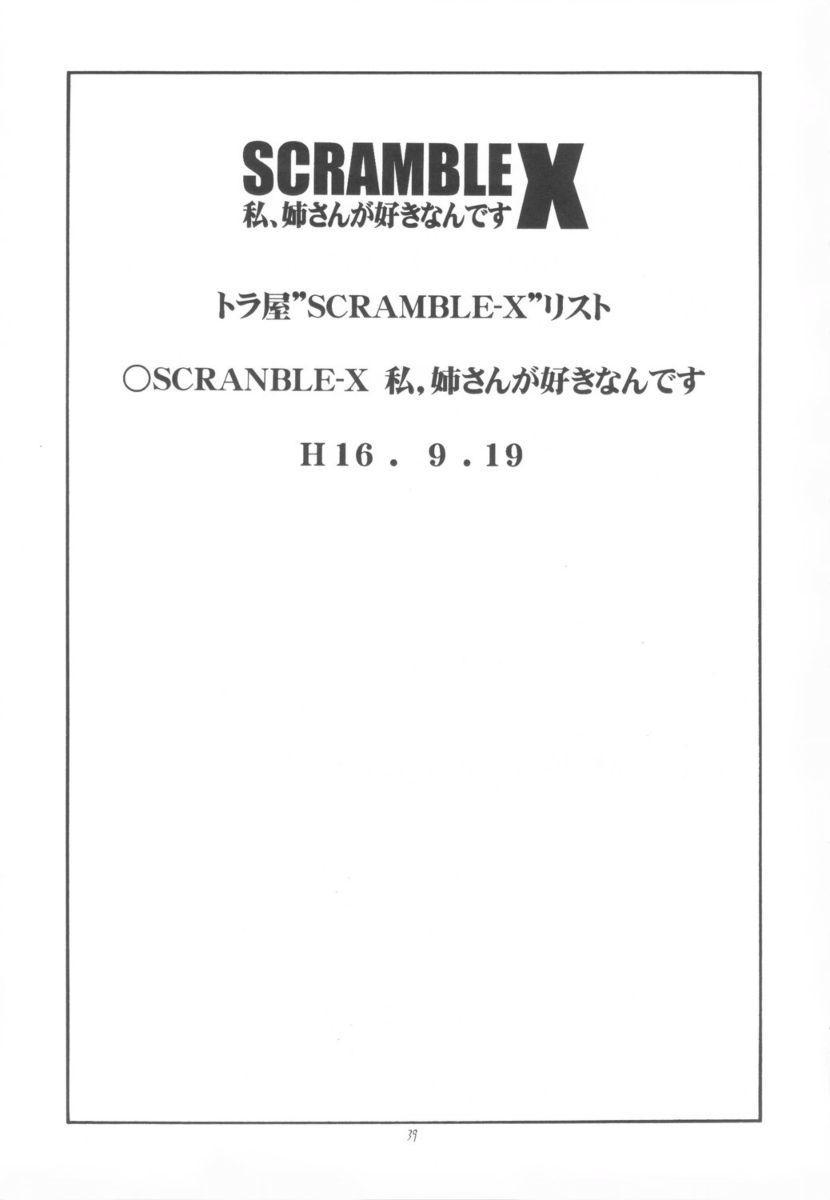 Scramble X Watashi, Nee-san ga Suki nan desu 40