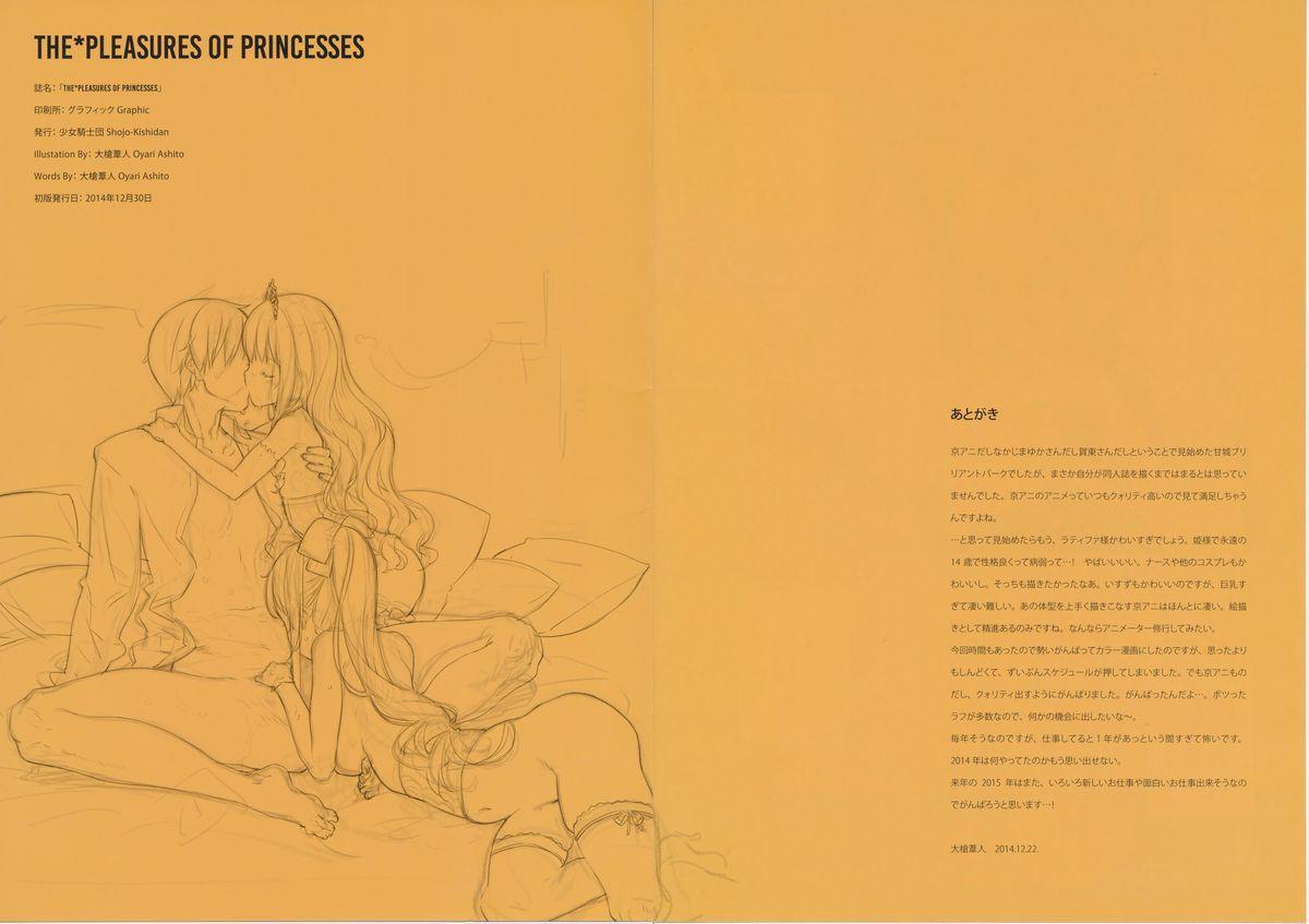 THE PLEASURES OF PRINCESSES 31