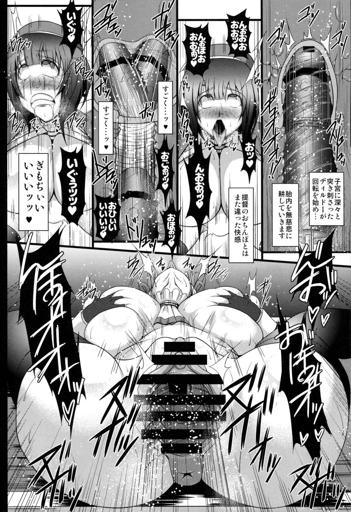 Kantai Collection Takao Hen Kai 16