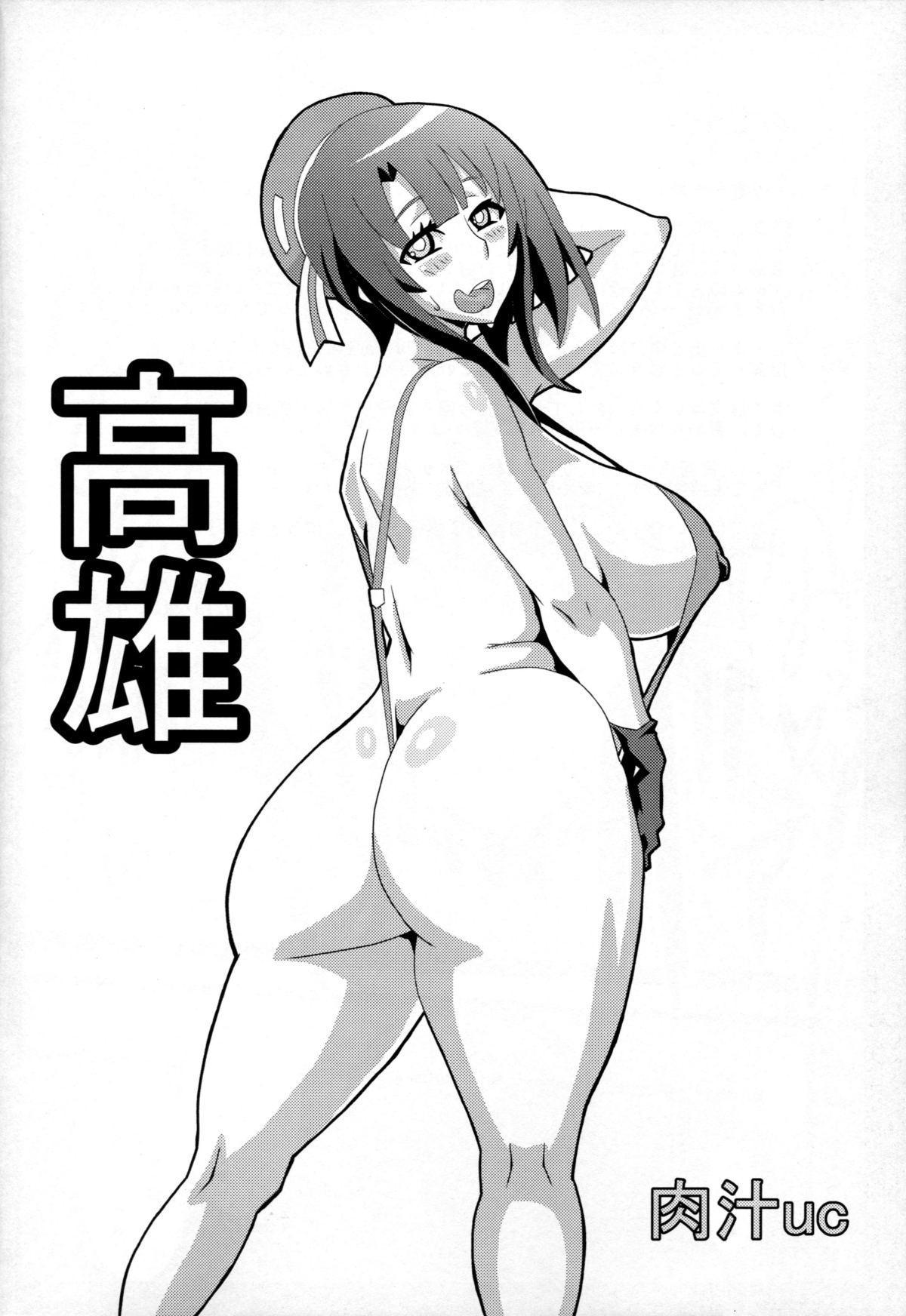 Kantai Collection Takao Hen Kai 30
