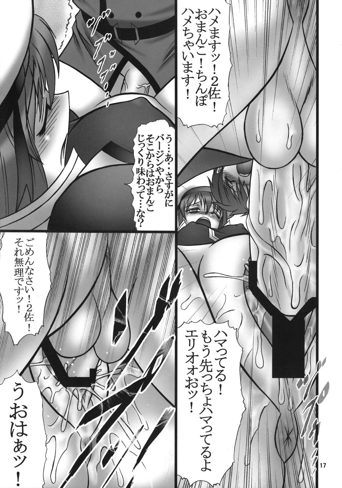 Angel's stroke 10 Ano Kuroi Hayate wo Ute! 17