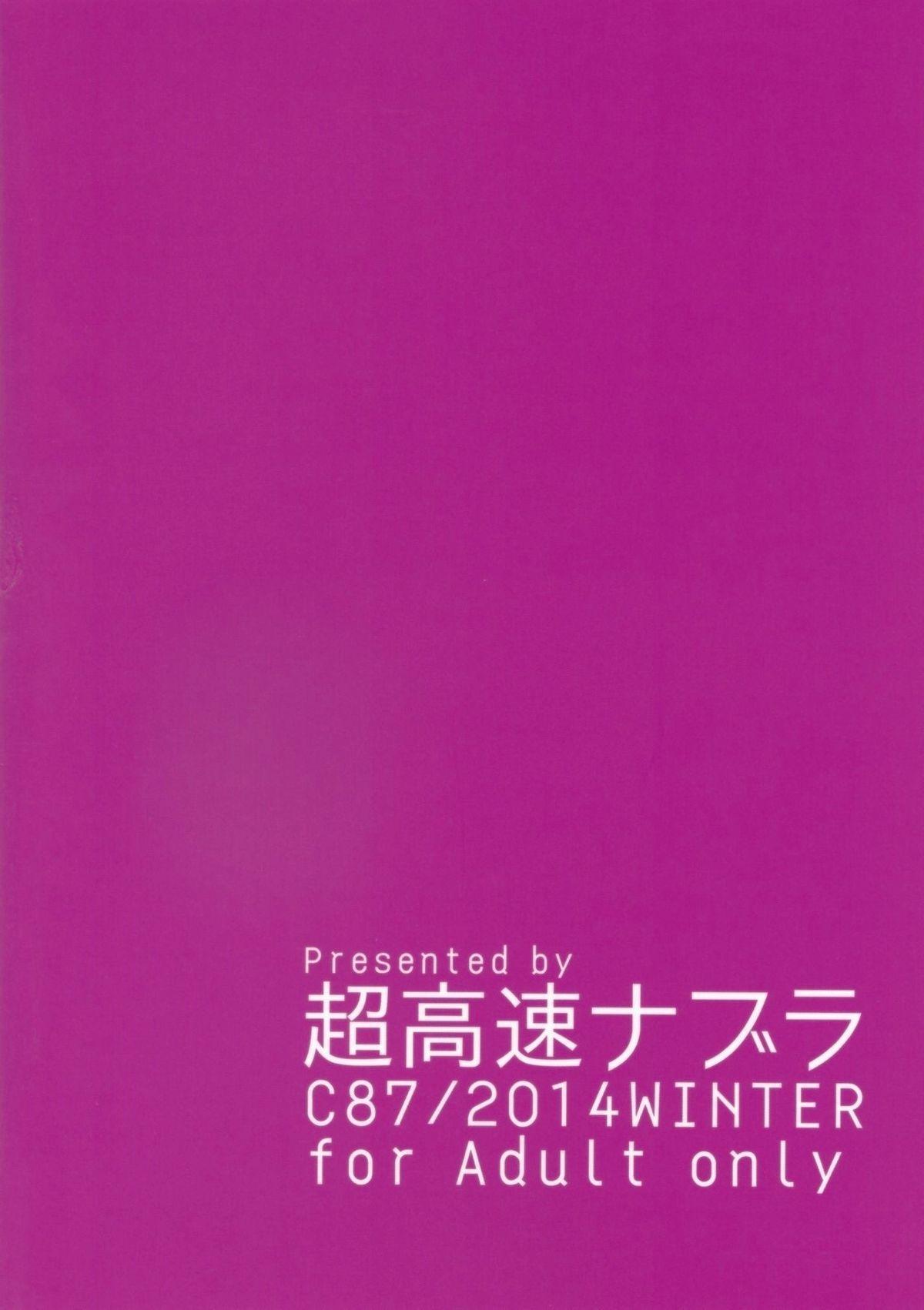 Muse-chan to Issho ni Paffu 25